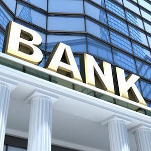 Банки Благодарного