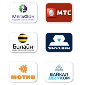 Операторы сотовой связи Благодарного