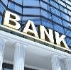 Банки в Благодарном