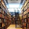Библиотеки в Благодарном