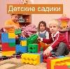 Детские сады в Благодарном