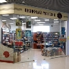 Книжные магазины в Благодарном