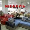 Магазины мебели в Благодарном