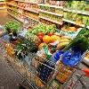 Магазины продуктов в Благодарном