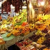 Рынки в Благодарном