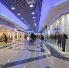 Торговые центры в Благодарном