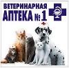 Ветеринарные аптеки в Благодарном