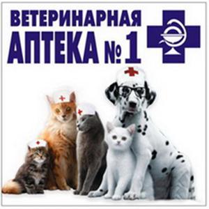 Ветеринарные аптеки Благодарного